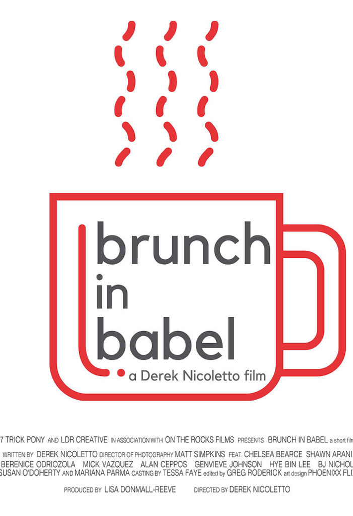 """Film poster for """"Brunch in Babel."""" Image features a design of a red outline of a mug with steam coming off the top."""